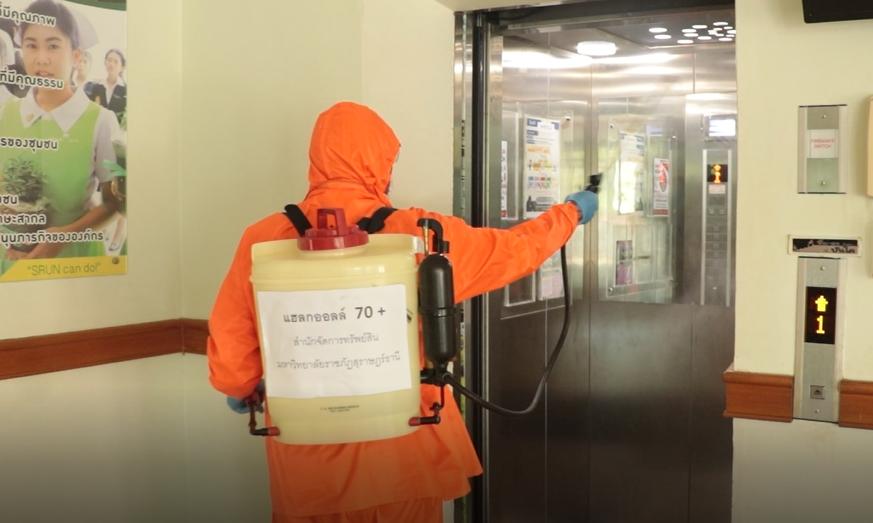 มรส.คุมเข้มการระบาด Covid-19 ระดมกำลังทำความสะอาดพร้อมพ่นน้ำยาฆ่าเชื้อทุกอาคาร